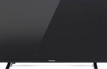 harga TV LED LG 32 inch