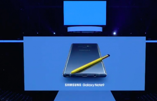 Harga Samsung Galaxy Note 9 Indonesia