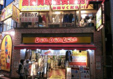 Don Don Down Jepang